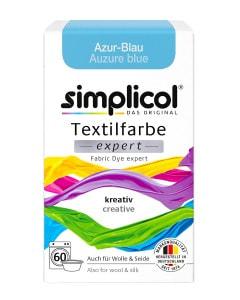 simplicol Fabric Dye expert Azure Blue