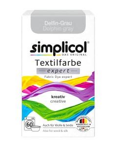 simplicol Fabric Dye expert Dolphin Grey